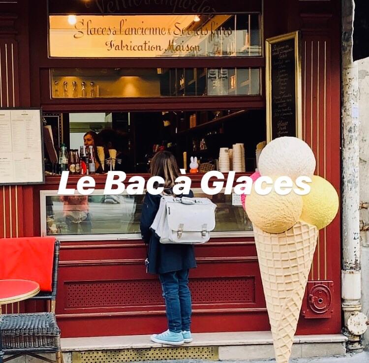f:id:paris_commune:20191019105455j:image