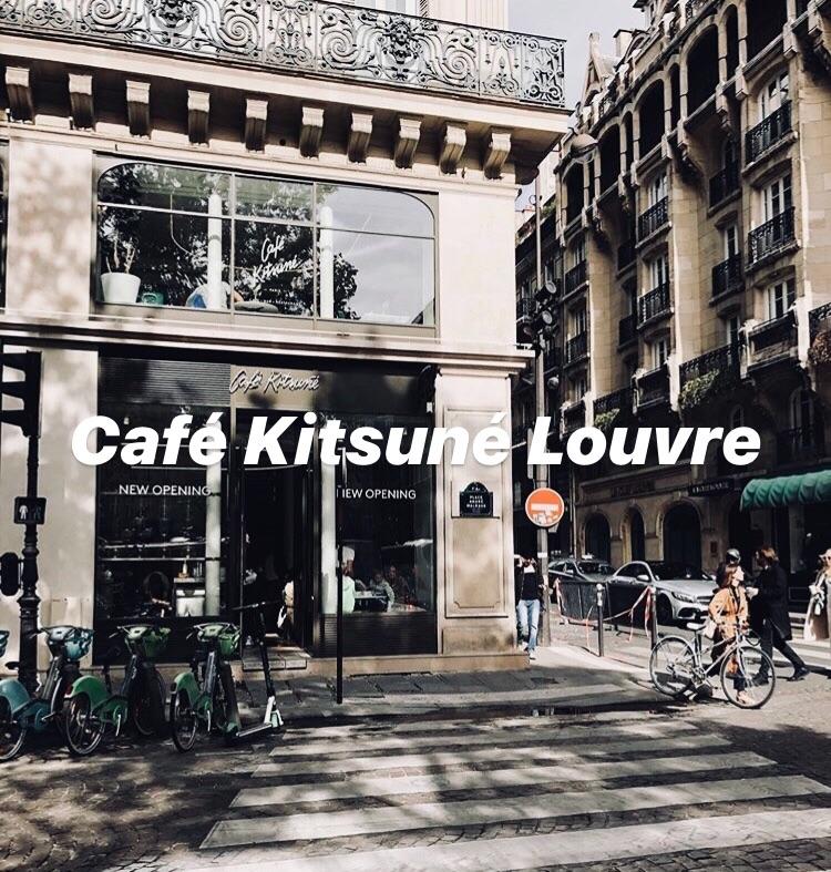 f:id:paris_commune:20191108140709j:image