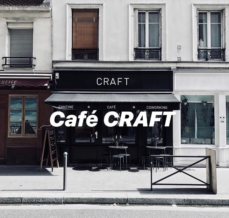 f:id:paris_commune:20191125141340j:image