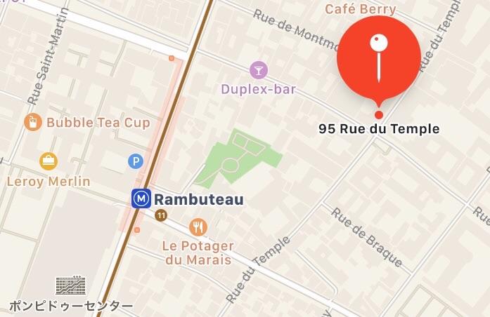 f:id:paris_commune:20200201091728j:image