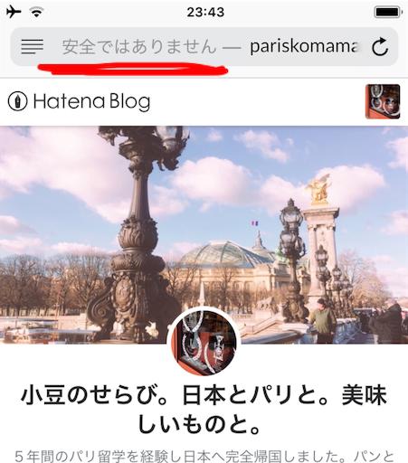 f:id:pariskomame:20190903154319p:image