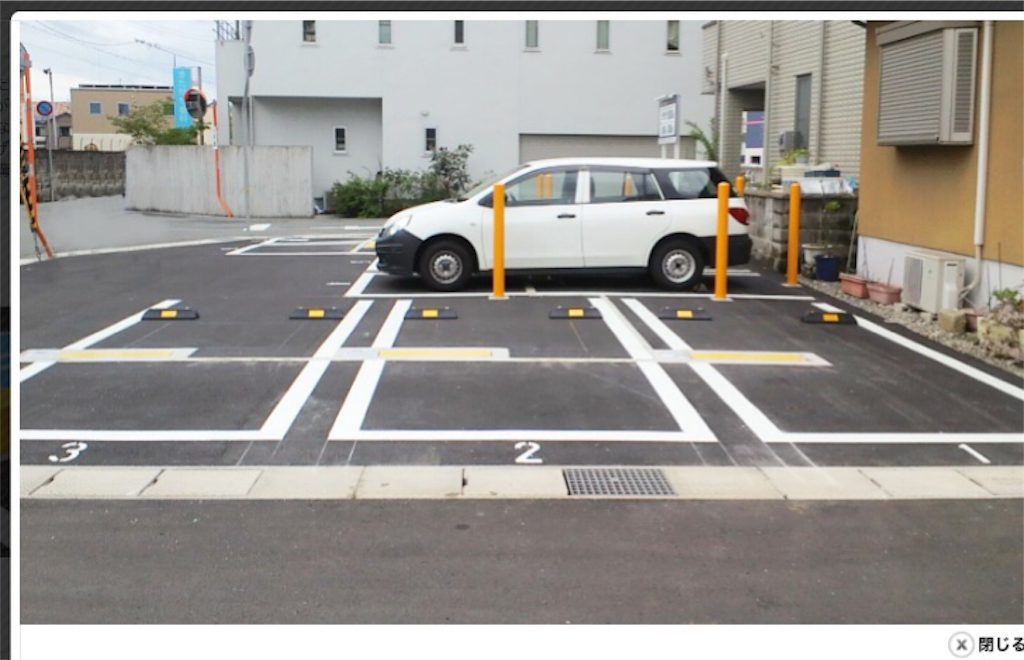 f:id:parkingmania:20171115083434p:image