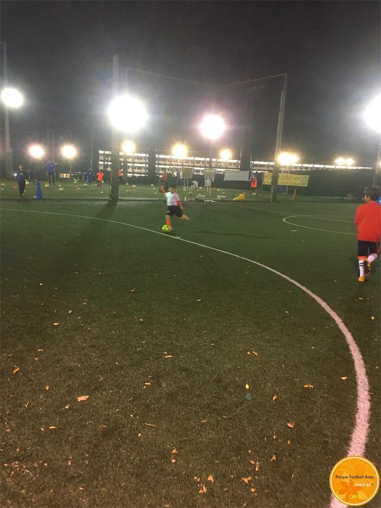 f:id:parquefootballarea:20181125230600j:image