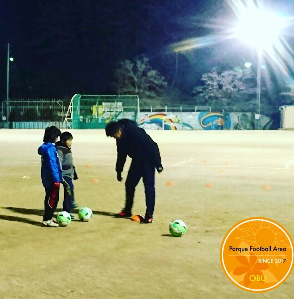f:id:parquefootballarea:20181223193155j:image
