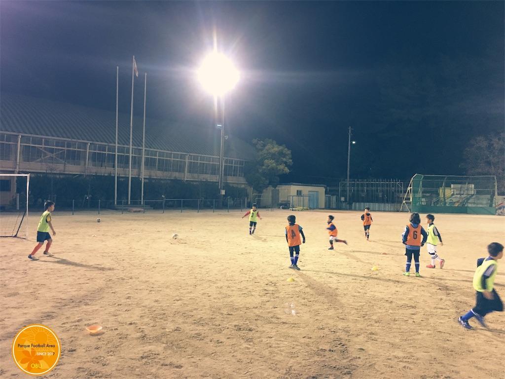 f:id:parquefootballarea:20181223194116j:image