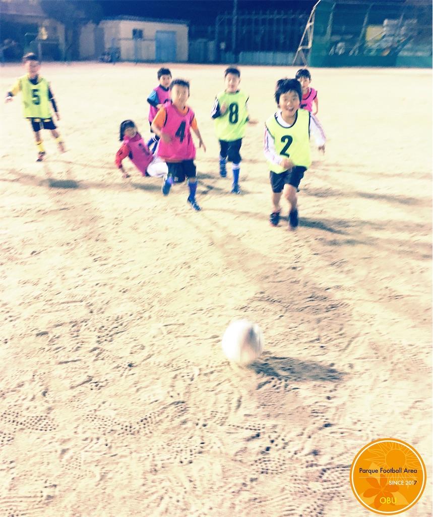 f:id:parquefootballarea:20181230164727j:image