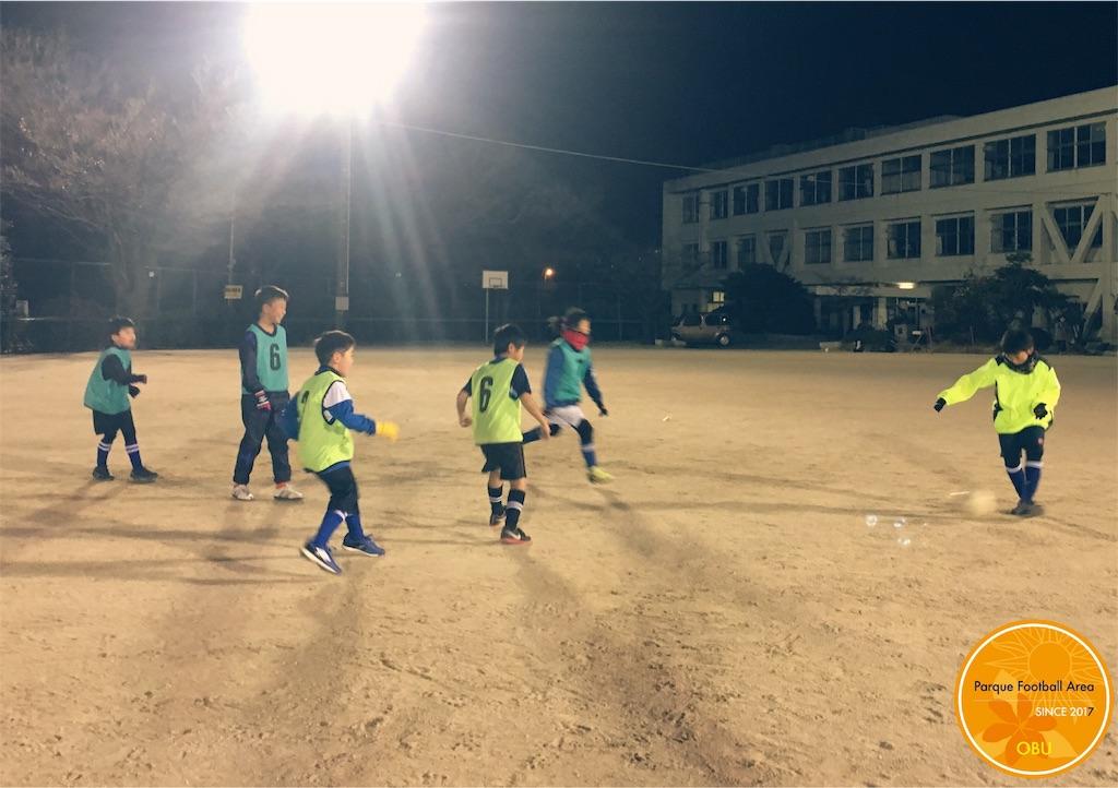 f:id:parquefootballarea:20190115104527j:image