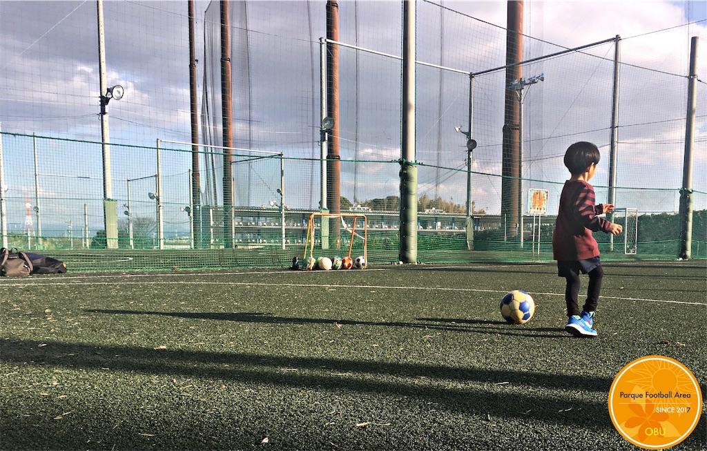 f:id:parquefootballarea:20190325140232j:image
