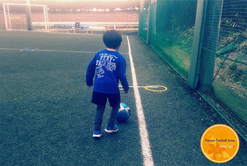 f:id:parquefootballarea:20190325140711j:image