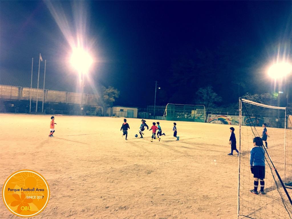 f:id:parquefootballarea:20190331030341j:image