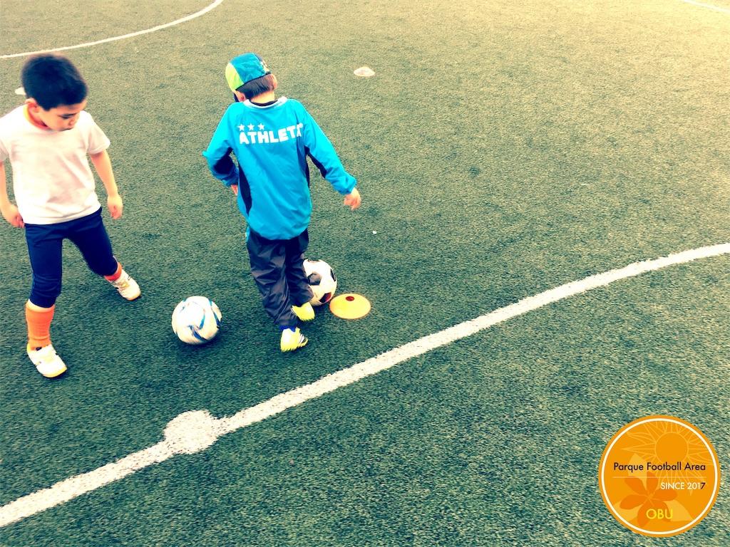 f:id:parquefootballarea:20190331030422j:image