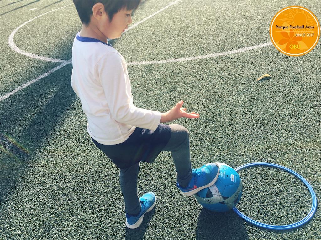 f:id:parquefootballarea:20190331030527j:image