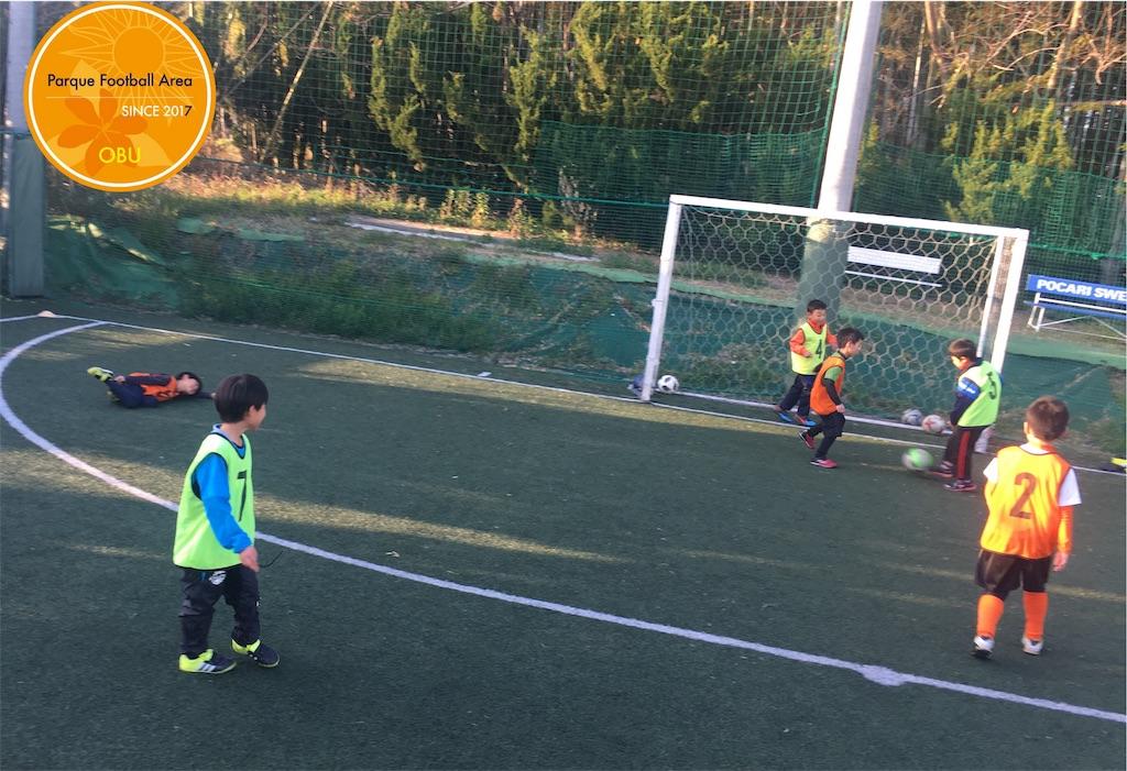 f:id:parquefootballarea:20190331031853j:image