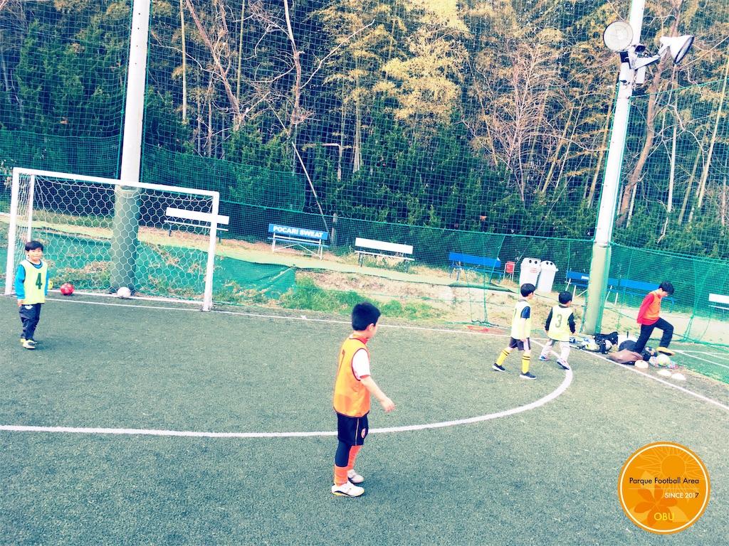 f:id:parquefootballarea:20190331031956j:image