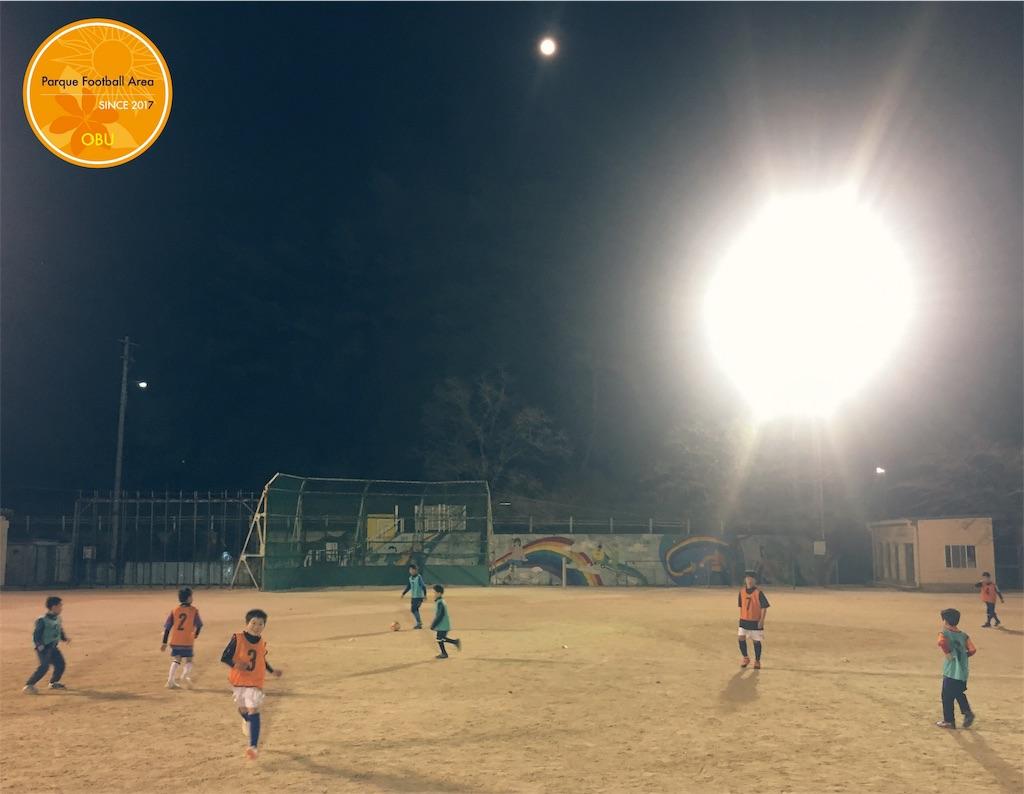 f:id:parquefootballarea:20190331032022j:image