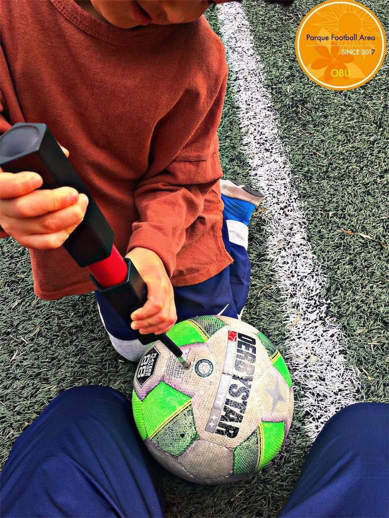 f:id:parquefootballarea:20190331032053j:image