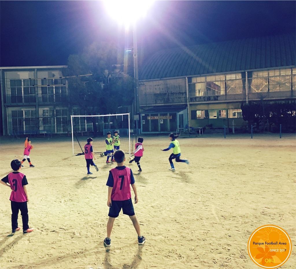f:id:parquefootballarea:20190331032146j:image