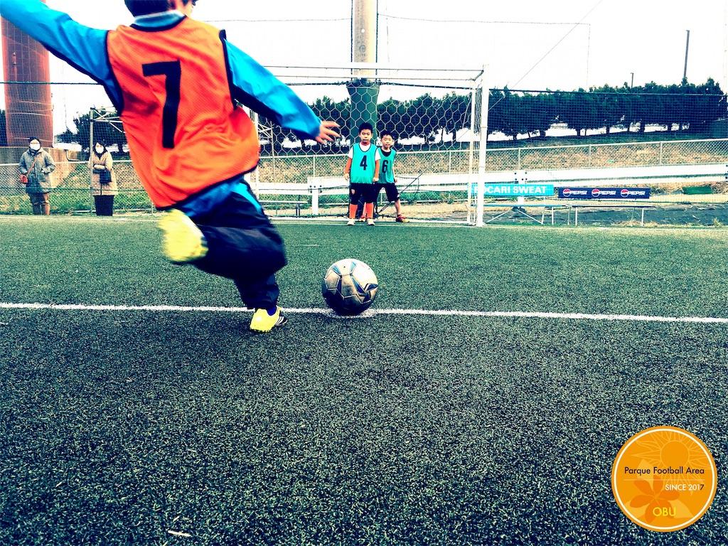 f:id:parquefootballarea:20190401114422j:image