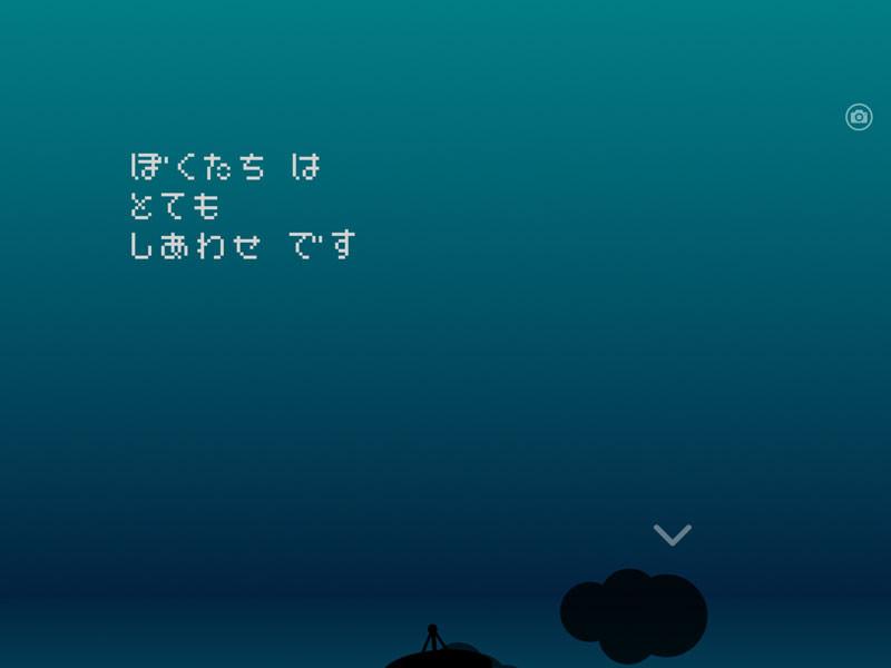 f:id:parrot_studio:20160625010315j:plain