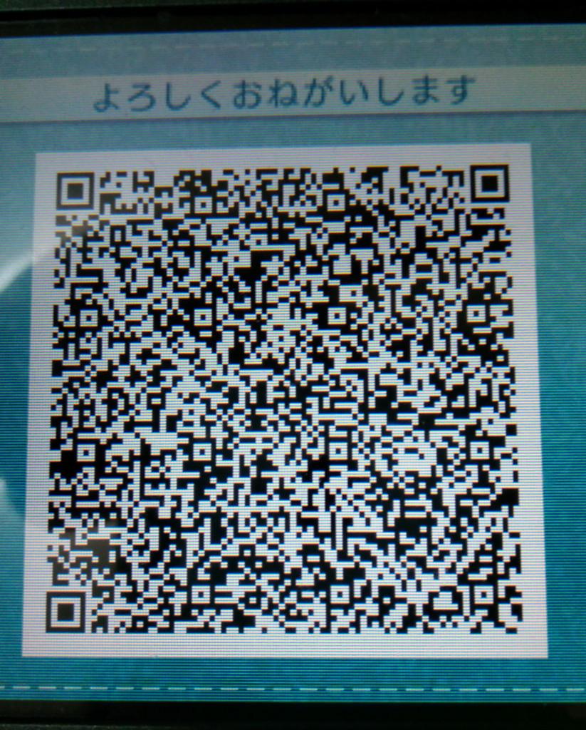 f:id:parrot_studio:20160722012037j:plain