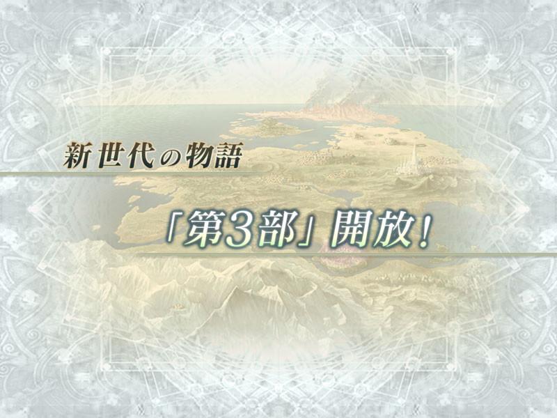 f:id:parrot_studio:20161125002217j:plain