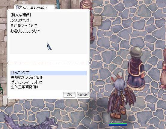 f:id:parrot_studio:20170604001715j:plain