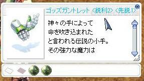 f:id:parrot_studio:20180802005737j:plain