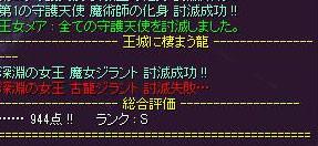 f:id:parrot_studio:20181118173056j:plain
