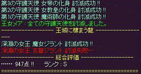 f:id:parrot_studio:20190302173811j:plain