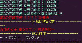 f:id:parrot_studio:20190327215556j:plain