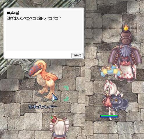 f:id:parrot_studio:20190620214503j:plain