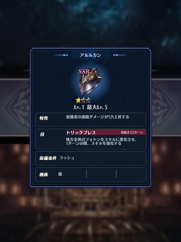 f:id:parrot_studio:20190707173549j:plain