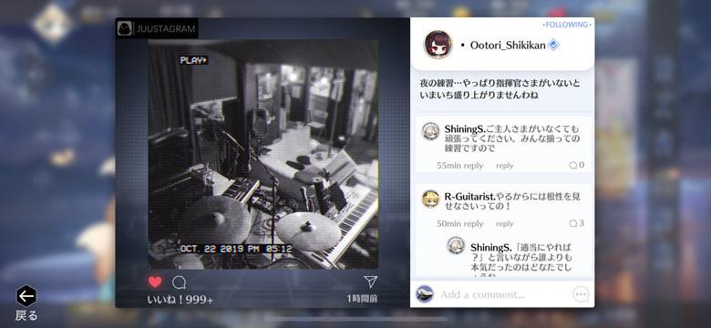 f:id:parrot_studio:20191103212258j:plain