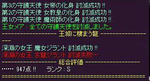 f:id:parrot_studio:20200128211557j:plain