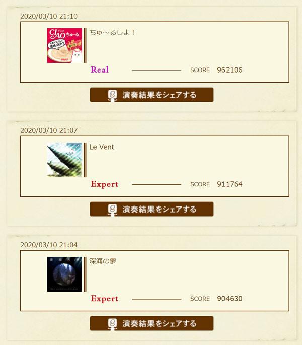 f:id:parrot_studio:20200311002234j:plain