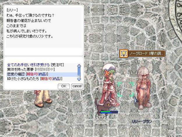 f:id:parrot_studio:20200324004741j:plain