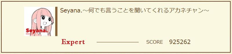 f:id:parrot_studio:20200326235244j:plain