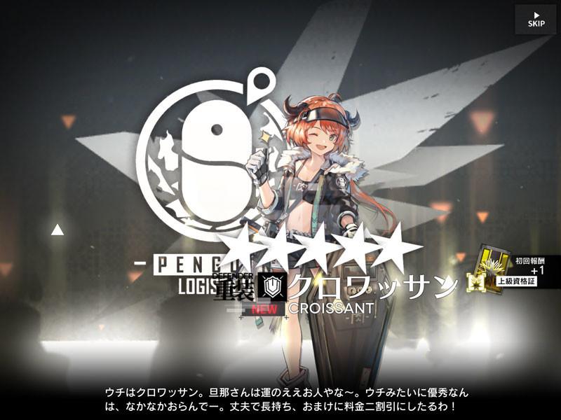f:id:parrot_studio:20200731004139j:plain