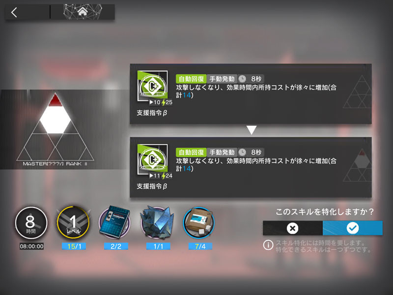 f:id:parrot_studio:20200925000446j:plain