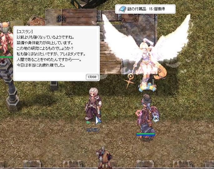 f:id:parrot_studio:20201101013846j:plain