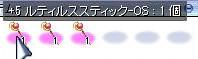 f:id:parrot_studio:20201116004139j:plain