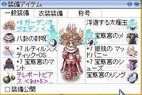 f:id:parrot_studio:20201123002241j:plain