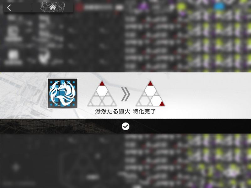 f:id:parrot_studio:20201123002837j:plain