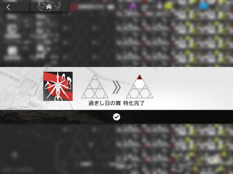 f:id:parrot_studio:20201126004651j:plain