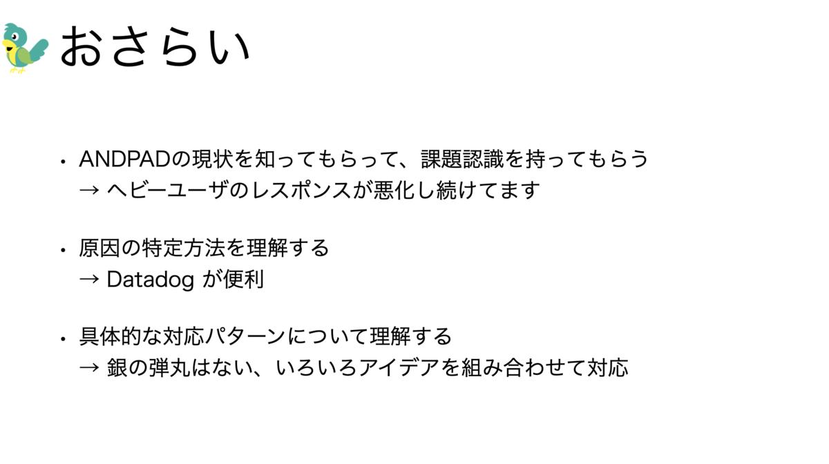 f:id:parrot_studio:20210201180427p:plain