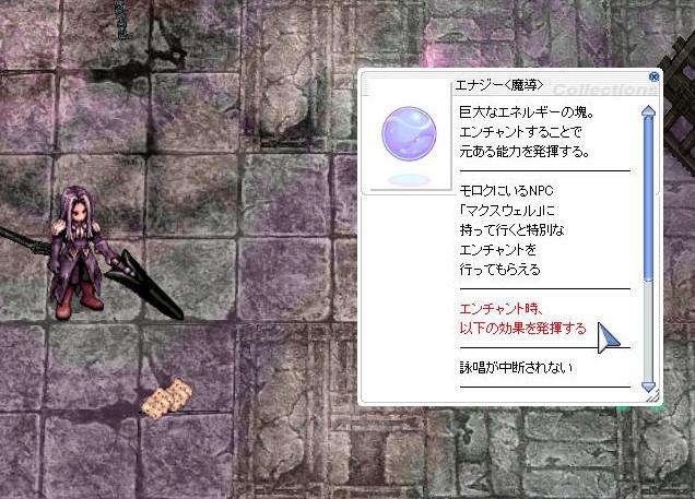 f:id:parrot_studio:20210216004237j:plain