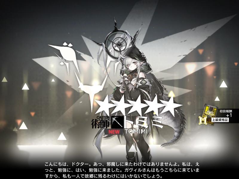 f:id:parrot_studio:20210226004802j:plain