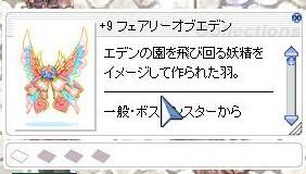 f:id:parrot_studio:20210303012247j:plain