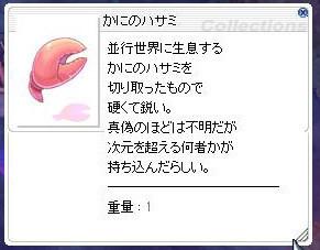 f:id:parrot_studio:20210430010352j:plain