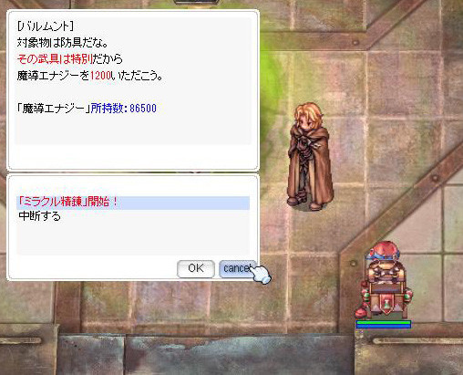 f:id:parrot_studio:20210501011435j:plain